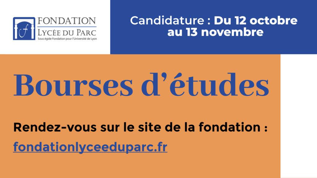 bourse_etude_fondation